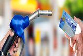 کسانی که  رمز کارت سوخت خود را فراموش کرده اند باید چکار کنند؟