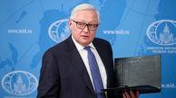 ریابکوف: توافق برای احیای برجام قابل دسترس است