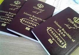 گزارشی از سفرهای شخصی و کاری برخی نمایندگان مجلس شورای اسلامی