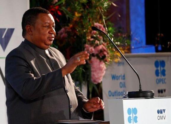 خوشحالی اوپک پلاس از افزایش قیمت نفت در جهان