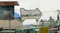 محمد خنیفر کارگر بازداشتی هفت تپه آزاد نشد