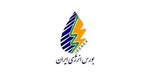 انواع فراورده هیدروکربوری در بورس انرژی ایران عرضه میشود
