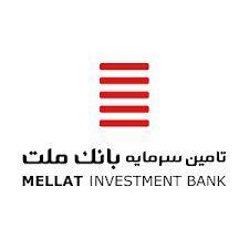 حضور تامین سرمایه بانک ملت در کنگره و نمایشگاه نفت و نیروی ایران