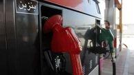 سهمیه بنزین خرداد ماه، امشب واریز میشود