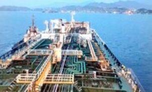 چهارمین نفتکش حامل مواد سوختی ایران در ساحل ونزوئلا پهلو گرفت