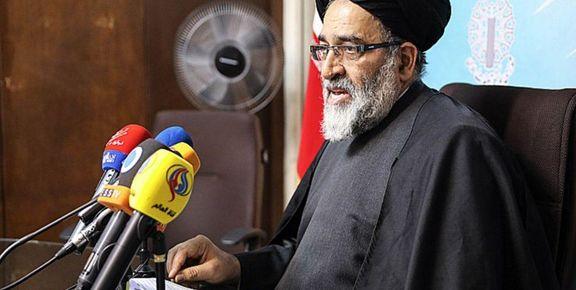 برنامه های روز  ۲۲ بهمن در شهر تهران
