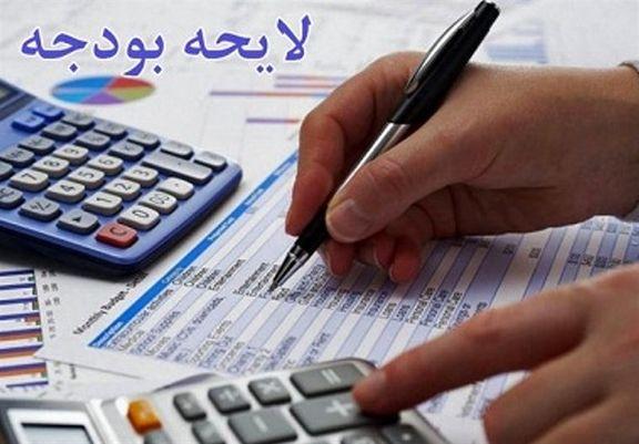 هزینه ها نسبت به درآمدها 66 هزار میلیارد تومان افزایش داشته اند
