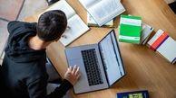 ثبتنام اینترنت رایگان اساتید و دانشجویان آغاز شد