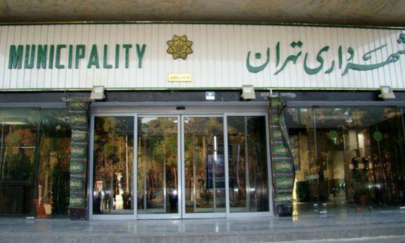 """توضیحات شهرداری تهران به انتشار یک کلیپ درباره برچسبگذاری عنوان """"شهید"""" بر تابلوی نام کوچهها"""