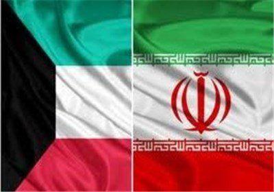 احضار  سفیر ایران در کویت