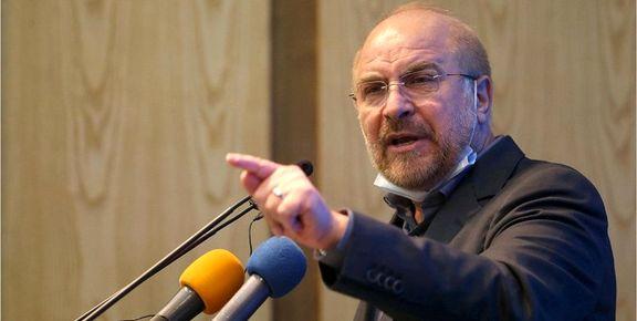 تحریمهای اقتصادی علیه ایران مصداق بارز تروریسم اقتصادی