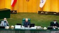 مجلس به کشورهای عضو برجام تنها یک ماه فرصت داد تا به تعهدا برجامی خود عمل کنند