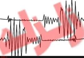 زلزله ای به بزرگی 4.9 ریشتر در زاهدان