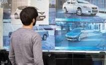 اتفاقات عجیب در خرید اینترنتی خودرو + فیلم