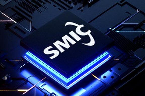 سهام شرکت چینی سازنده تراشه های اسمیک با سقوط همراه شد