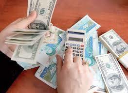 مالیات بر حقوق کارکنان چگونه تعیین می شود