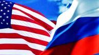 اولتیماتوم دولت امریکا به 10 دیپلمات روس برای خروج از این کشور