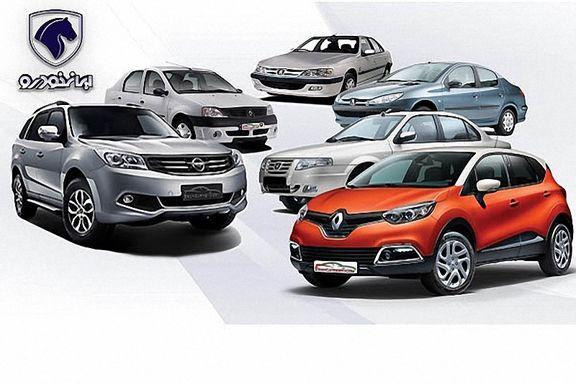 قیمت محصولات  ایران خودرو در ۲۵ بهمن
