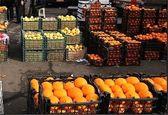 میوههای تنظیم بازاری شب عید از امروز توزیع می شود