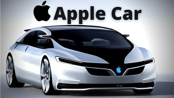 امکان دستیابی اپل به ارزش بازار 3 تریلیون دلاری درصورت تولید خودرو