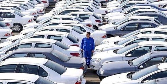 دلالان خودرو شوک زده از جو حاکم بر بازار/قیمت خودرو کاهش یافت