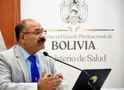 کشور بولیوی اولین موارد ابتلا به ویروس کرونا را اعلام کرد