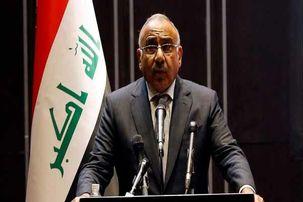 عادل عبدالمهدی در فهرست بعدی تحریم های آمریکا علیه مقامات عراقی