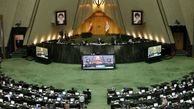 تقاضای تفحص از کفش ملی و آتیه صبا در مجلس تصویب شد
