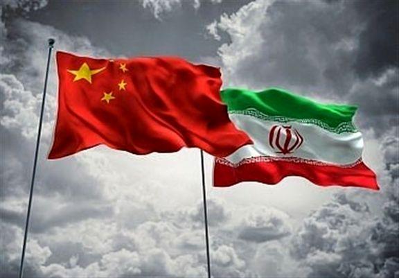 در آیندهای نزدیک شریک استراتژیک چین در حوزه توسعه فناوری خواهیم شد