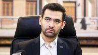خبر پرتاب ناموفق ماهواره «پارس یک» و «ناهید» صحت ندارد