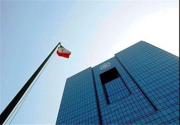 دولت بدهکار بزرگ بانک مرکزی