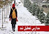 مدارس کلاردشت و مرزنآباد شنبه ۲۶ بهمن تعطیل است