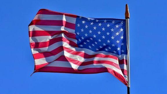 آمریکا بر روی منطقه چه تاثیراتی گذاشته است؟