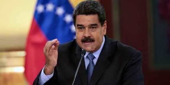 حضور مادورو در نشست سران عدم تعهد در باکو