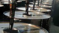 میزبانی بورس کالا  از عرضه ۱۰۴ هزار تن قیر صادراتی