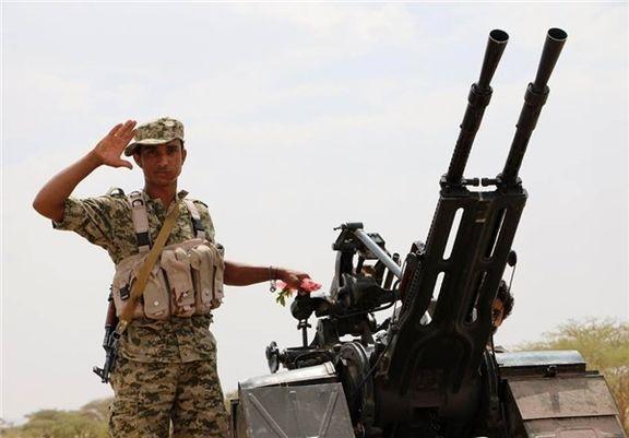 عقبنشینی عربستان از برخی پایگاهها در یمن