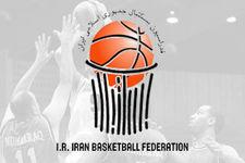 دعوای لفظی در فدراسیون بسکتبال کشور