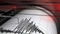 زلزله 5.7 ریشتری شرق ترکیه را لرزاند