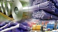 تراز مثبت تجاری ۴.۲ میلیارد دلاری بخش معدن در سال ۹۹/ بیشترین ارزش صادرات به محصولات فولادی رسید
