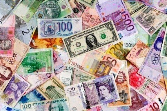 نرخ رسمی ۲۶ ارز کاهش و ۱۲ ارز افزایش یافت
