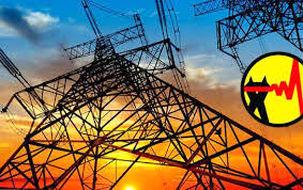 رفاه اجتماعی خط قرمز صنعت برق است/ رفتار مصرفی خود را در ساعات اوج بار تغییر دهیم