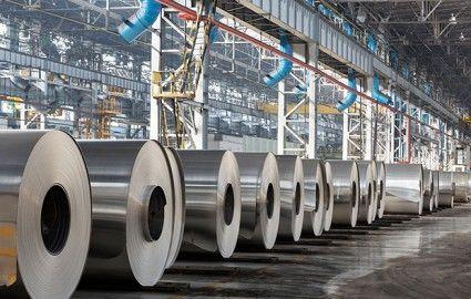 جزییات عرضه امروز فولادی ها در بورس کالا