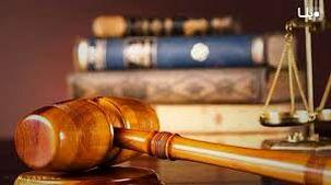 رایگان شدن دادرسی برای محرومان
