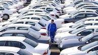 آیا وزارت صمت به دنبال آزادسازی قیمت خودرو است؟