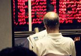 چرخش بازار در نیمه معاملات / حذف سود روزشمار بانکی از فردا خبری خوش برای بازار سرمایه