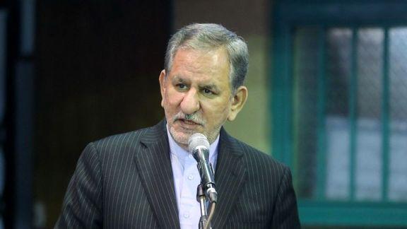 جهانگیری: ۱۴۰۰ سال گشایش برای ملت ایران است