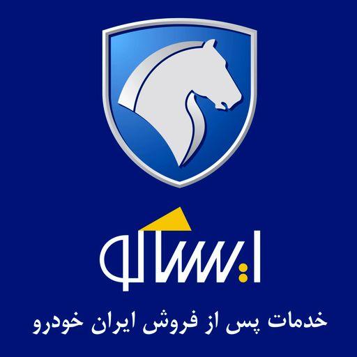 4 ستاره شدن خودروهای ایران خودرو با تمرکز بر فناوری اطلاعات