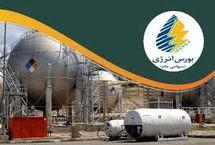 عرضه امروز نفت در بورس انرژی بدون مشتری ماند