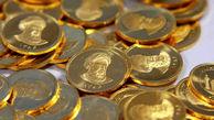 قیمت سکه به ۱۱ میلیون و ۶۵۰ هزار تومان رسید