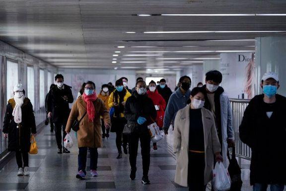 ادامه روند نزولی بازارهای آسیایی همزمان با بازگشت برخی از چینیها به سر کار